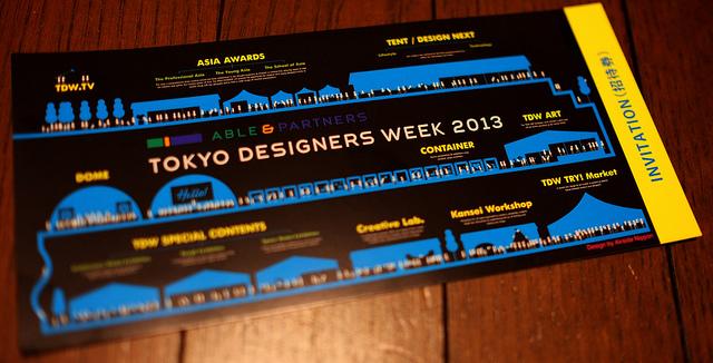 TOKYO DESIGNERS WEEK 2013