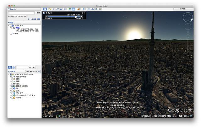 Google Earthの東京・神奈川・千葉・宮城の3Dマップがリニューアル