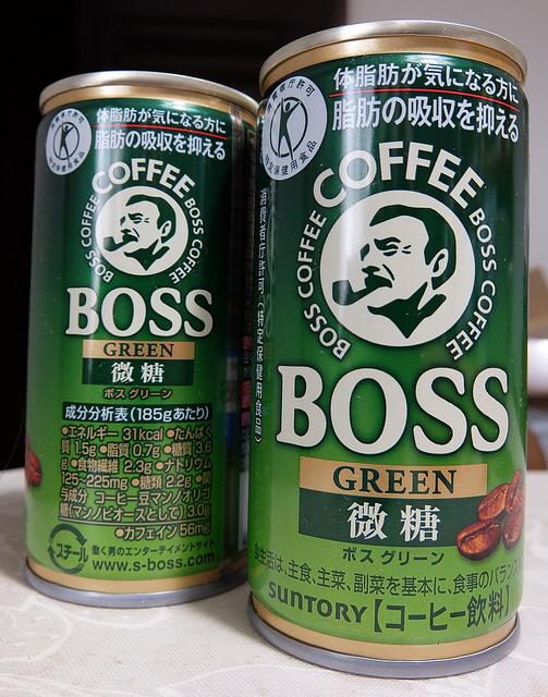 SUNTORY グリーンBOSS トクホの缶コーヒー