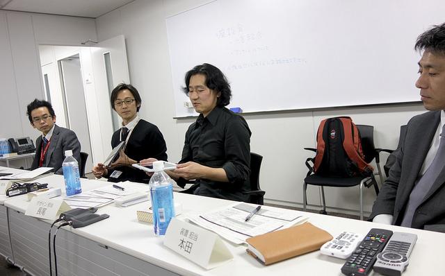 富士通FMV・ARROWS Tabシリーズモニター体験者座談会に参加してきました