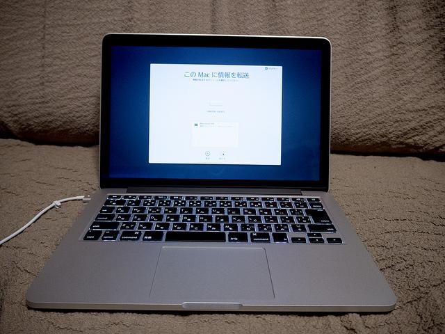 MacBook Pro Retinaディスプレイモデル 13インチを購入 TimeMachineで簡単に移行できるも過去メールが消えている?