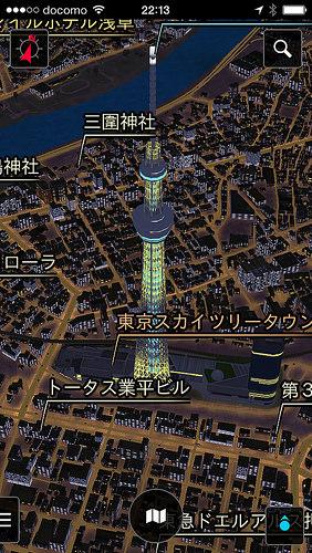 ドコモ地図ナビ3D地図使ってみました