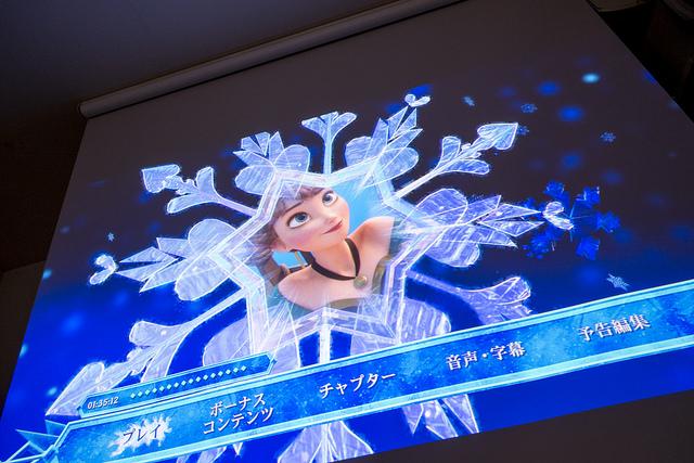 アナと雪の女王 Blu-ray Disc ホームシアターで視聴