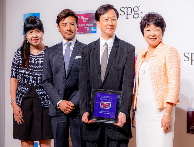 [PR] Starwood Preferred Guest American Express Card 1周年記念キャンペーン発表会&トラベルアワード授賞式