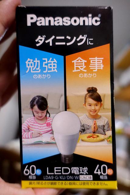 パナソニックLED電球 シーンに応じて昼光色にも電球色にもできるLED電球