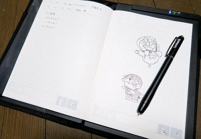 KOKUYO CamiApp S ノートブックタイプを使ってみて