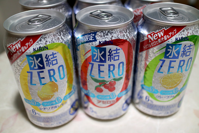 [PR] キリン氷結ZERO プリン体も人工甘味料ゼロになり果汁も増量