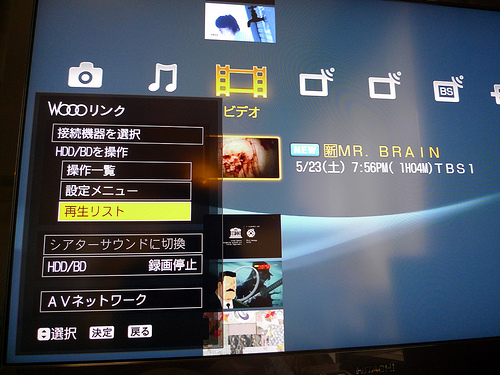 HDMIリンク機能やネット機能を試す Wooo UT37-XP800