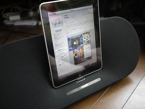 [PR] PHILIPS FidelioPrimo DS9000 iPadがコントロールパネルになる格好良いDockスピーカー