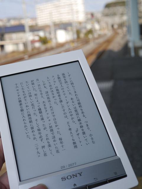 Sony Readerと一緒に旅に出よう その1 かつうらビッグひな祭り