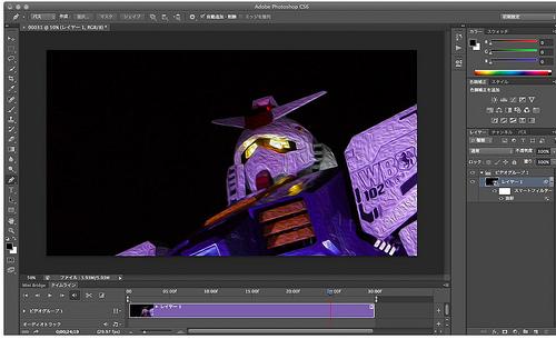 Adobe Photoshop CS6 パブリックベータを使ってみました