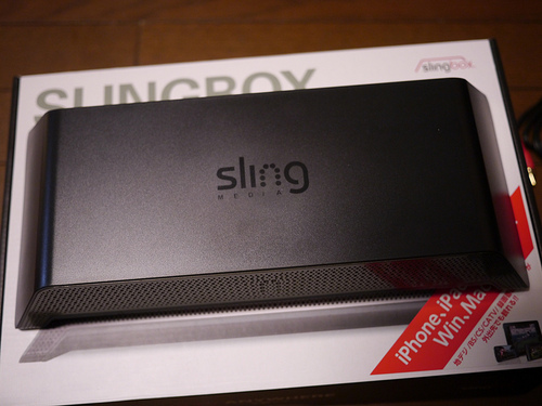LAN/インターネット経由でBDレコーダをHDで楽しめるSlingbox PRO-HDを設定