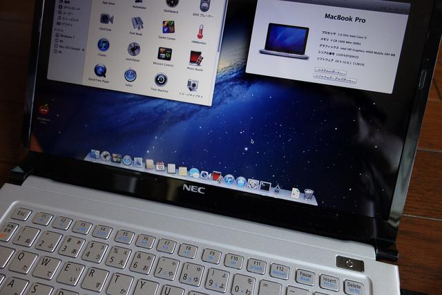 LaVie Zは超軽量MacBookになるか?