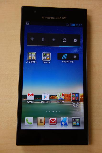 イーモバイルのLTE対応スマートフォンSTREAM X GL07S 手袋や爪でも操作可能