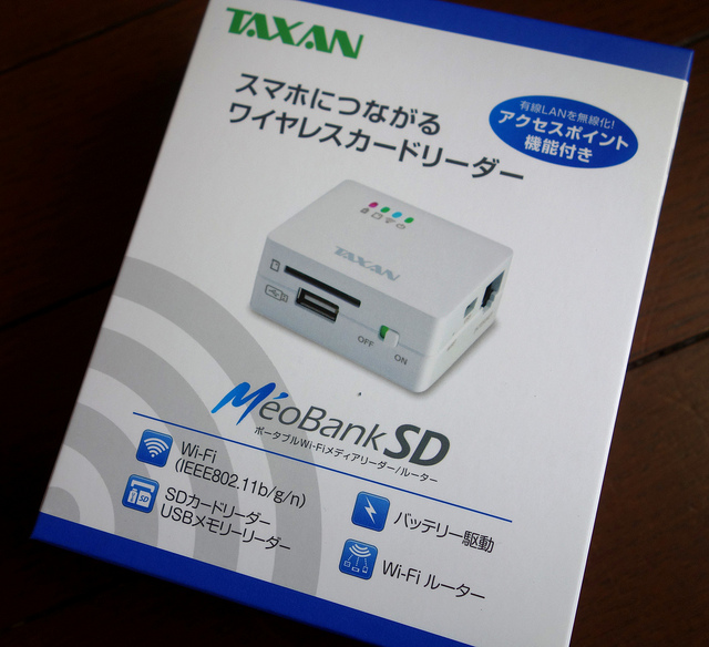[PR] 加賀ハイテック MeoBankSD Wi-Fi SDカードリーダー+Wi-Fiルーターを軽量コンパクトな筐体に