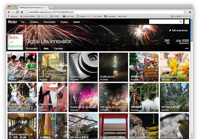 FlickrリニューアルとProアカウントとAndroidアプリ