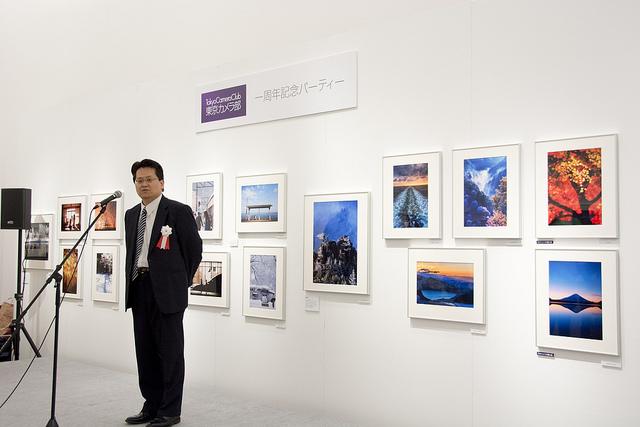 東京カメラ部一周年記念パーティー