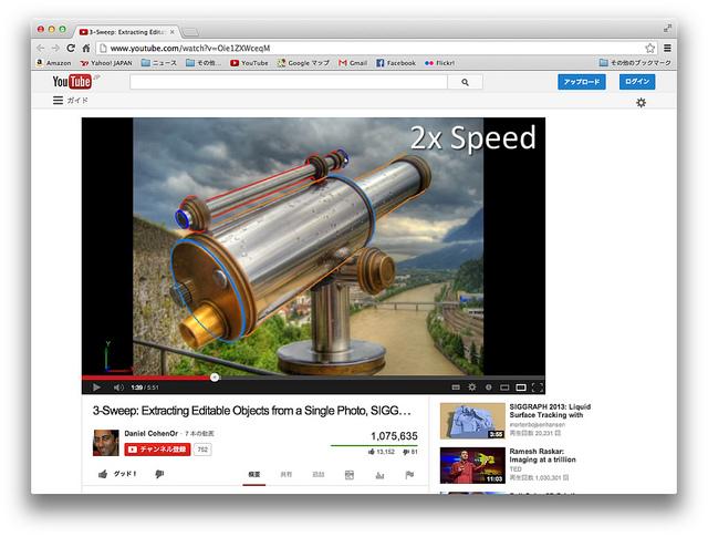 3-Sweep 一枚の写真から3Dモデルを簡単作成する技術がすごすぎ
