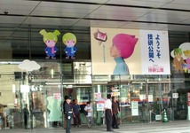 NHK技研公開2007