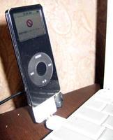 Century iArm USB2.0