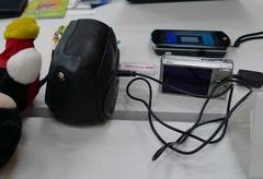 ガジェットを使った新コミュニケーションコンセプト Wire Free Gadgets Network ブロガーミーティング