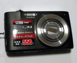 動く合成写真が作れるというけれど・・ CASIO EX-Z400レビュー