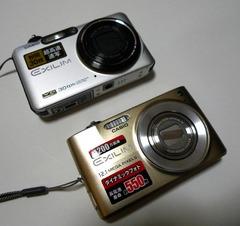 特殊機能だけじゃない 普通の写真を撮り比べ EX-FC100 vs EX-Z400