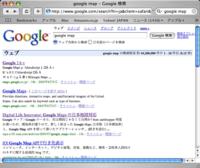 感謝!Google検索結果上位入賞!?