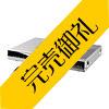 ハイビジョンレコーダ HVR-HD200R 27,800円