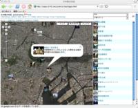 今度は日本観光地図なんて