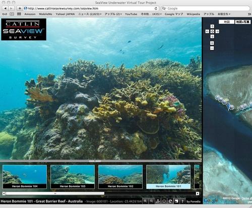 Catlin Seaview Survey  海中版Google Street Viewでグレートバリアリーフを散策