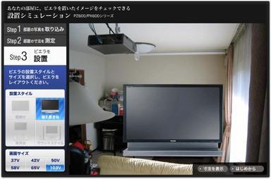 103インチフルHDプラズマテレビTH-103PZ600