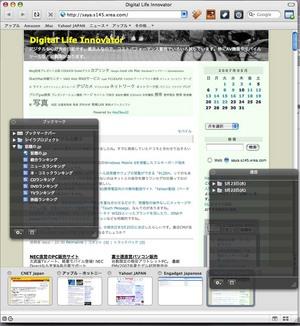 シイラ2.0 for Mac