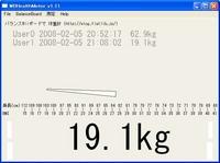 WiiバランスボードをXP on Parallelsで使う