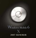 WILLCOM 次期WM6対応スマートフォン X?