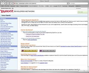 Yahoo!がOpenID対応