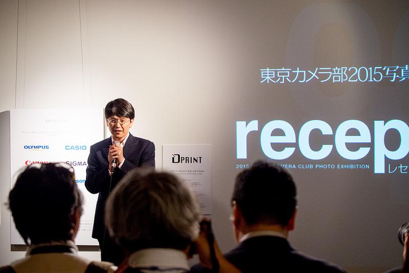 東京カメラ部2015写真展 in Hikarie レセプションパーティー