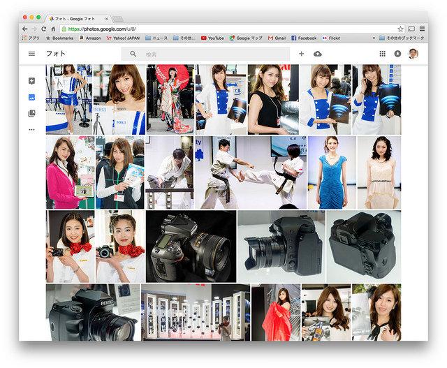 Googleフォトは撮り貯めた写真のバックアップと整理に便利