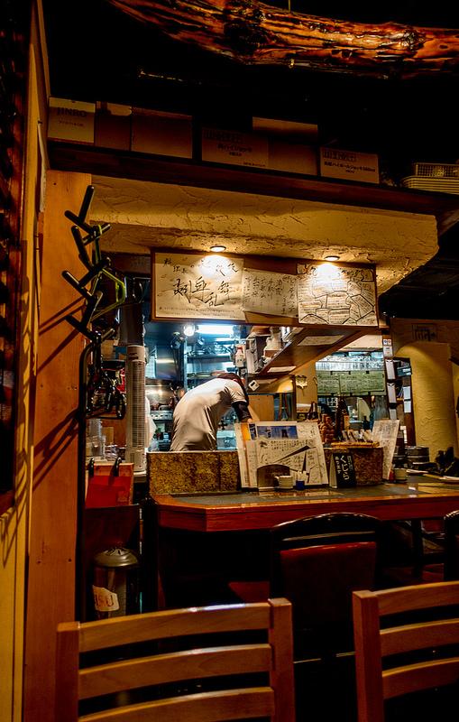 神田 和み家 魚えん 一見普通の居酒屋なのにこだわりが満載