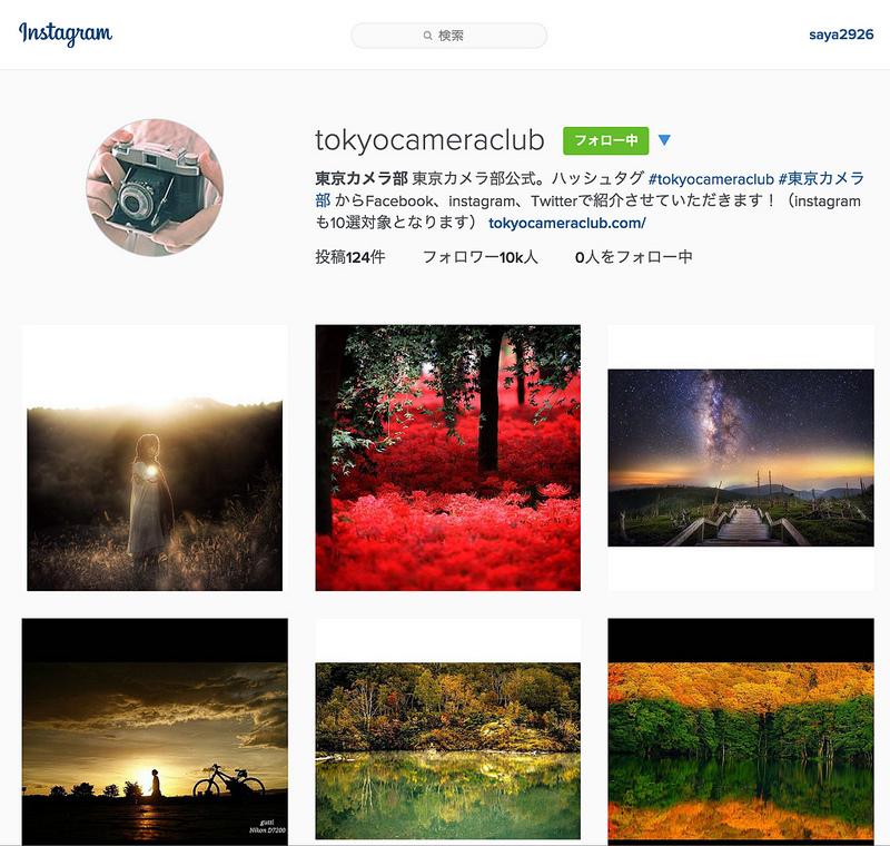 投稿写真を東京カメラ部Instagramで紹介していただきました #東京カメラ部