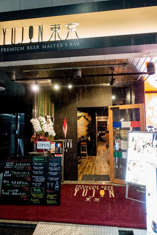 本格的なフレンチ&イタリアンをお手軽に頂ける注目のお店 京橋 YUJIN東京