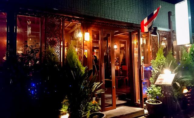 美味しいタイ料理を食べるなら ジャスミンタイ 四谷店