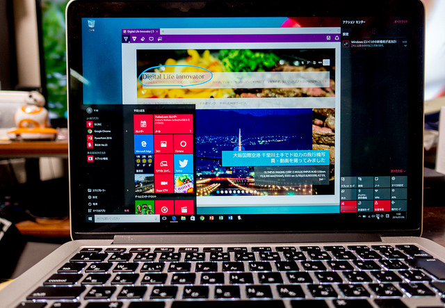 MacBook Pro RetinaにWindows10をインストール