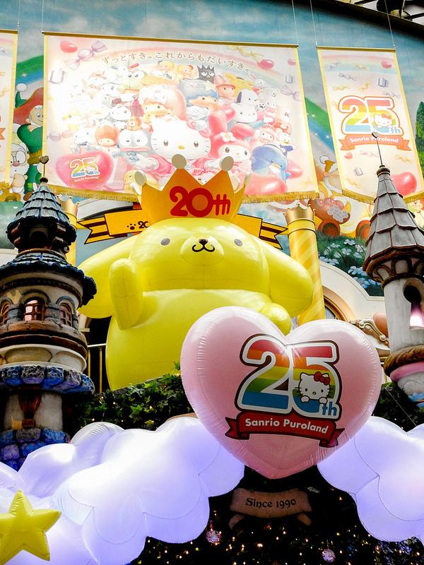 ポムポムプリン20周年なサンリオピューロランドでKawaii写真撮影リベンジ #puro25th