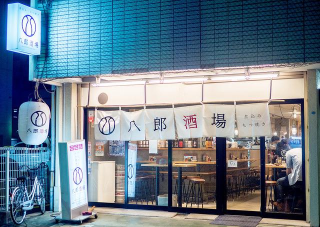 ホルモンやお酒を気軽に楽しめる 横浜 八郎酒場