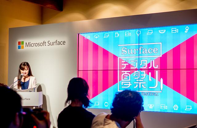 Surfaceデジタル夏祭りでSurfaceの様々な活用法を学んできました #Surface夏祭り #Surfaceアンバサダー