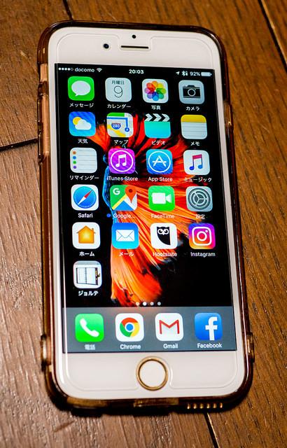 iPhone 6s 無償バッテリー交換
