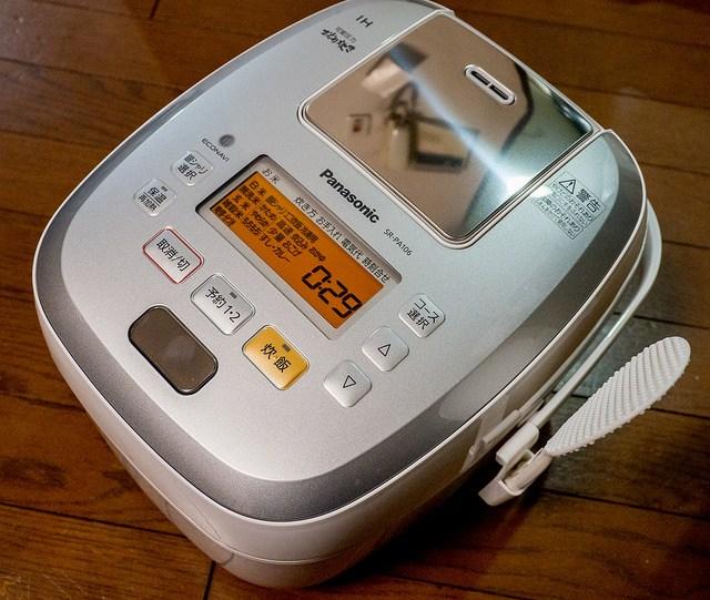 炊飯器を買い替え 可変圧力IHジャー炊飯器 Panasonic SR-PA106