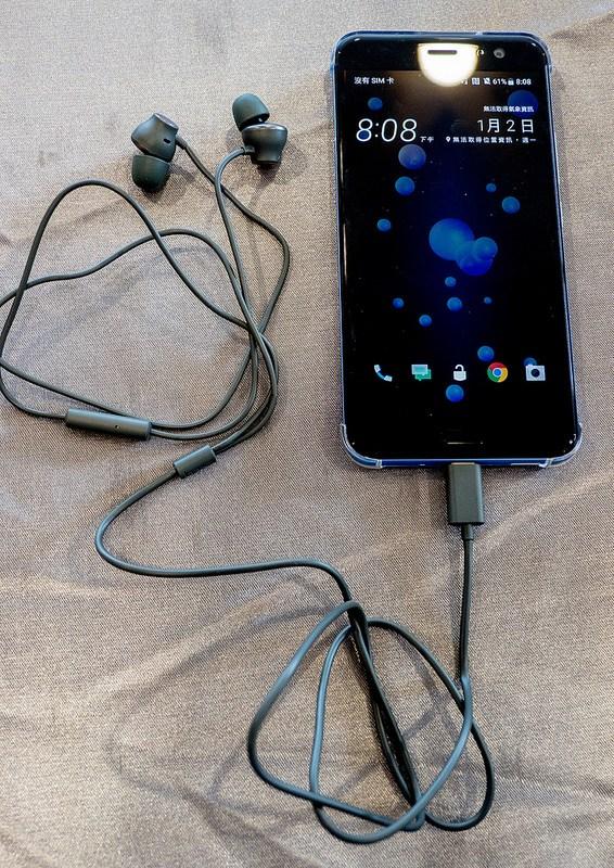 人それぞれの耳の形による音響を測定し最適化するUSonicがすごい HTC-U11  #HTCグローバルレポーター