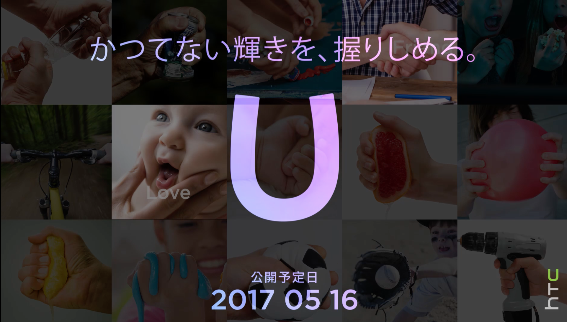 #HTCグローバルレポーター に選ばれたので台湾HTC本社から新製品発表会の様子などをお届けします!